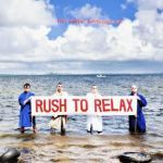 Cover EDDY CURRENT SUPPRESSION RING, rush to relax
