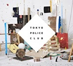TOKYO POLICE CLUB, champ cover