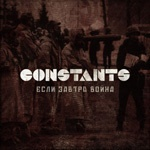 CONSTANTS, if tomorrow the war cover