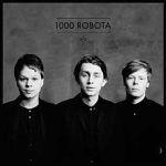 1000 ROBOTA, ufo cover