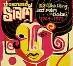 Cover V/A, sound of siam