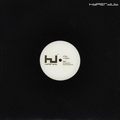BURIAL, street halo cover