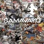 Cover SAMAVAYO, cosmic knockout