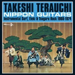 Cover TAKESHI TERAUCHI, nippon guitars