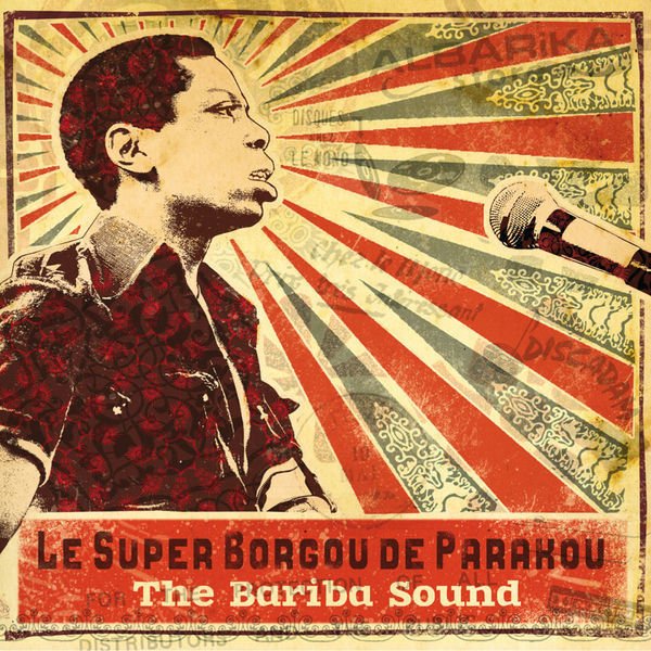Cover ORCHESTRE SUPER BORGOU DE PARAKOU, the bariba sound