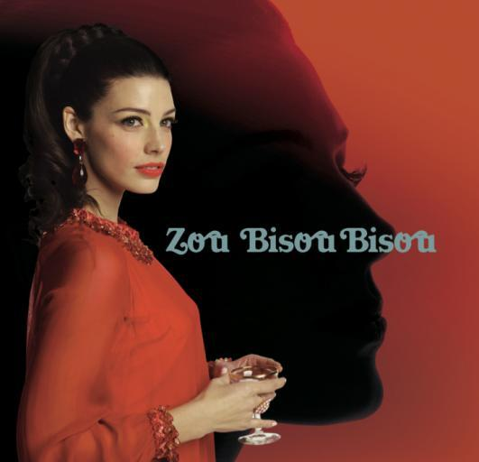 Cover MAD MEN, zou bisou bisou
