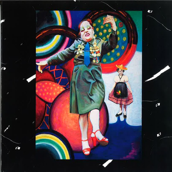 Cover TRISTESSE CONTEMPORAINE, s/t